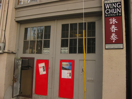 entrance to Seattle Wing Chun